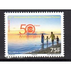 Timbre Polynésie n°1052