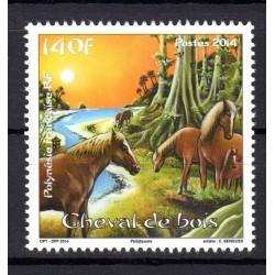 Timbre Polynésie n°1053