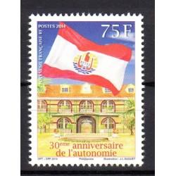 Timbre Polynésie n°1069...