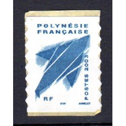 Timbre Polynésie n°704A