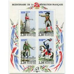 France Bloc Feuillet n°10
