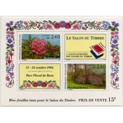 France Bloc Feuillet n°15