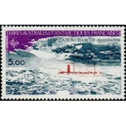 TAAF Poste Aérienne n°65