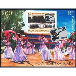 Polynésie Bloc Feuillet n°21