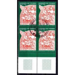 Bloc de 4 timbres Journée...
