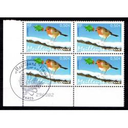 Bloc de 4 timbres Voeux...