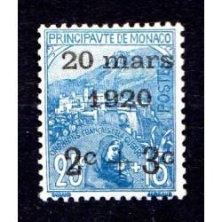 Timbre Monaco n°35 Mariage...