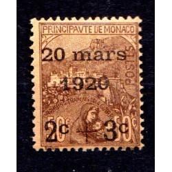 Timbre Monaco n°36 Mariage...