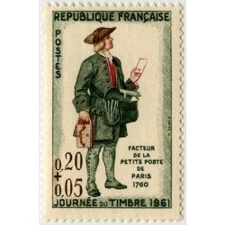Timbre France N°1285...