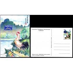 Entier postal Polynésie n°2...