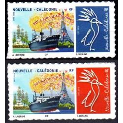 Timbre Nouvelle Calédonie n°1291 et 1292 70ème Salon d'Automne 2016