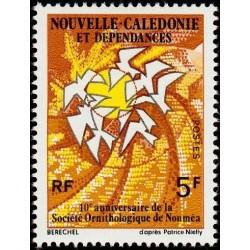 Timbre Nouvelle Calédonie...